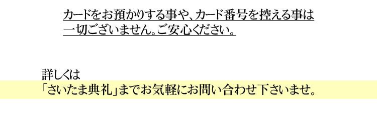index_r4_c1