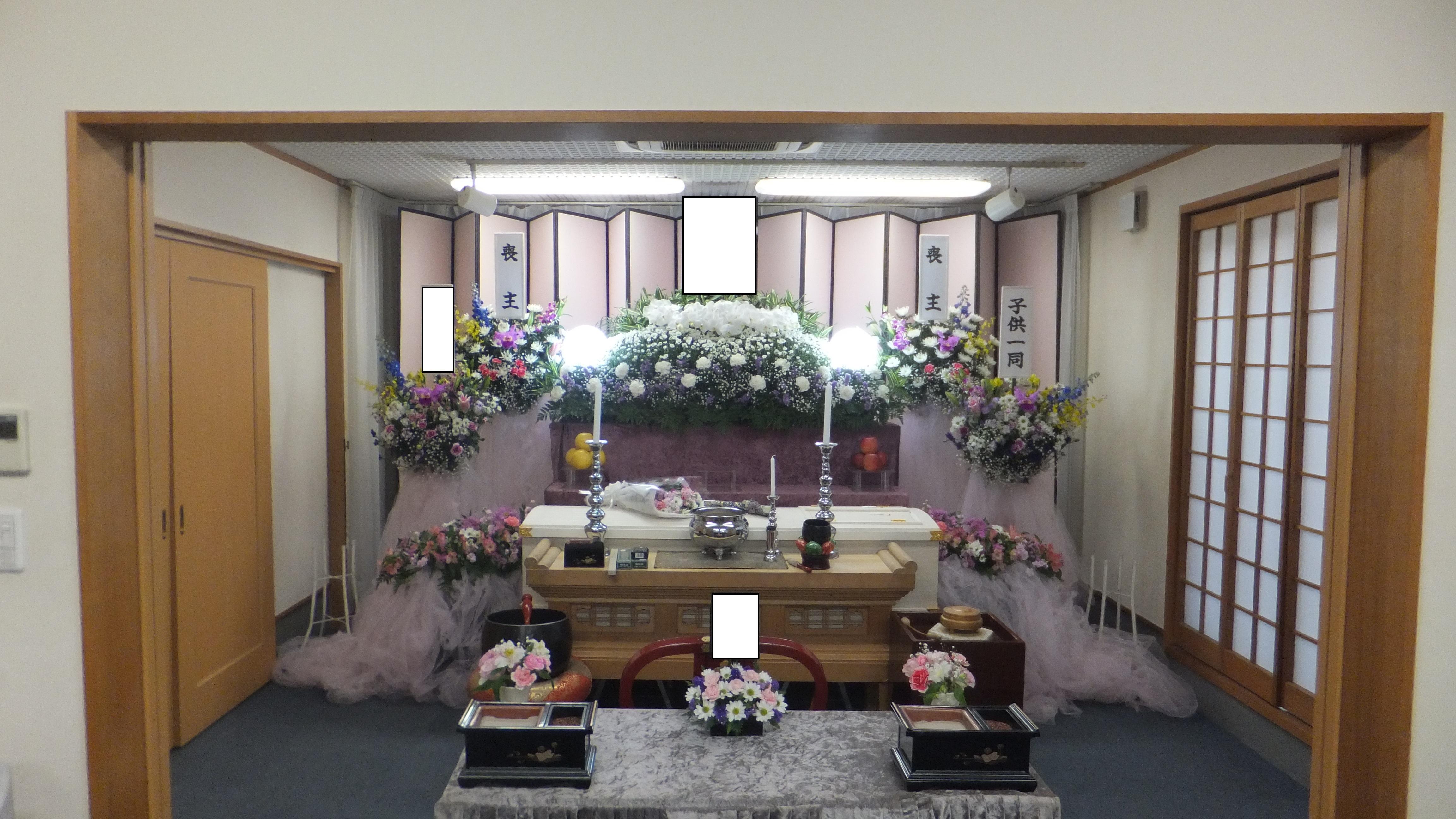 さいたま市 家族葬