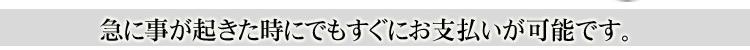 index_r3_c1